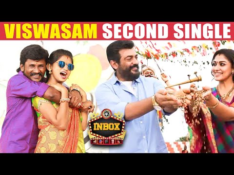 BREAKING : Viswasam Second Single Exclusive Details | Ajith | Nayanthara