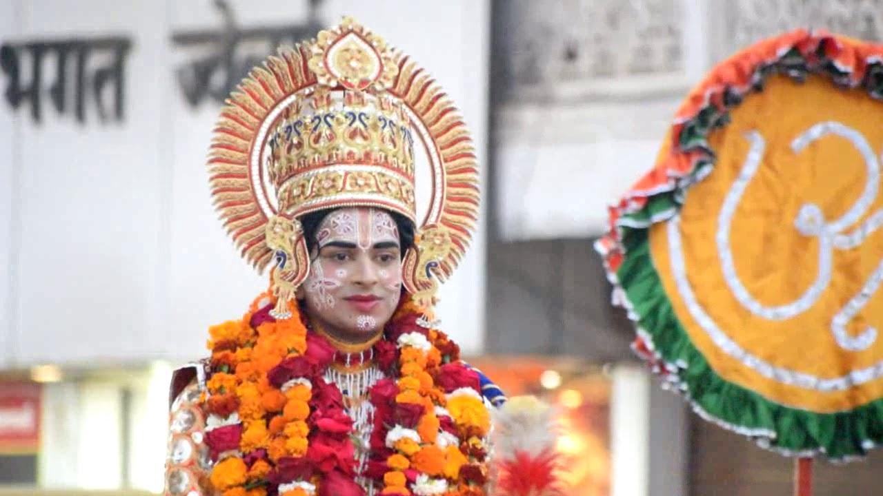 Day 8 Shri Ram Baraat Vidisha Ramleela 2019