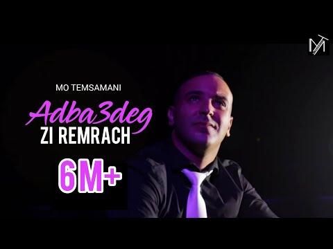 | Mo Temsamani 2014 - Adba3deg zi remrach (Clip Official)