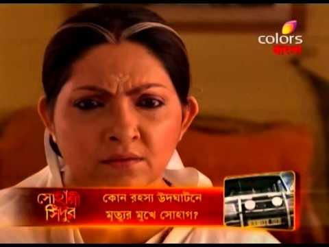 Meera--22nd-April-2016--মীরা--Full-Episode