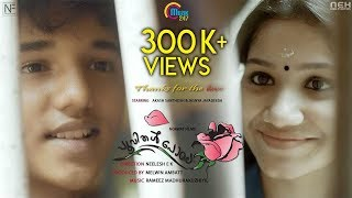 Video Poovithal Pole - 4K Malayalam Music Video | Neelesh E K | Rameez Madhurakuzhiyil | Official MP3, 3GP, MP4, WEBM, AVI, FLV Juli 2018