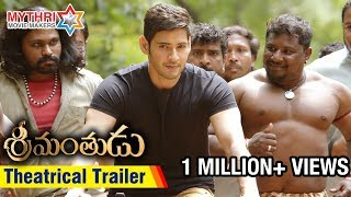 Nonton Srimanthudu Theatrical Trailer   Mahesh Babu   Shruti Haasan   Srimanthudu Trailer Official Film Subtitle Indonesia Streaming Movie Download