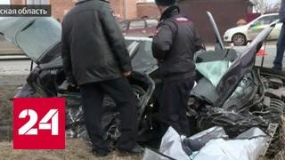 """Страшное ДТП в Подмосковье: водитель """"ГАЗели"""" мог уснуть за рулем"""
