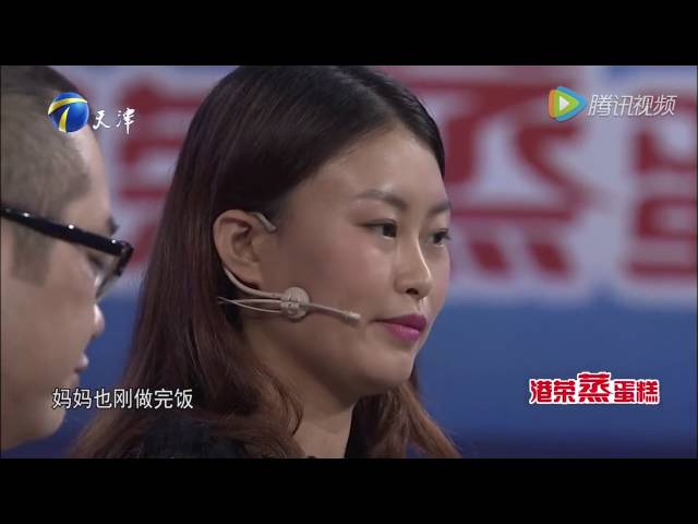 非你莫属-20160829-英语高才生遭导师疯狂竞价