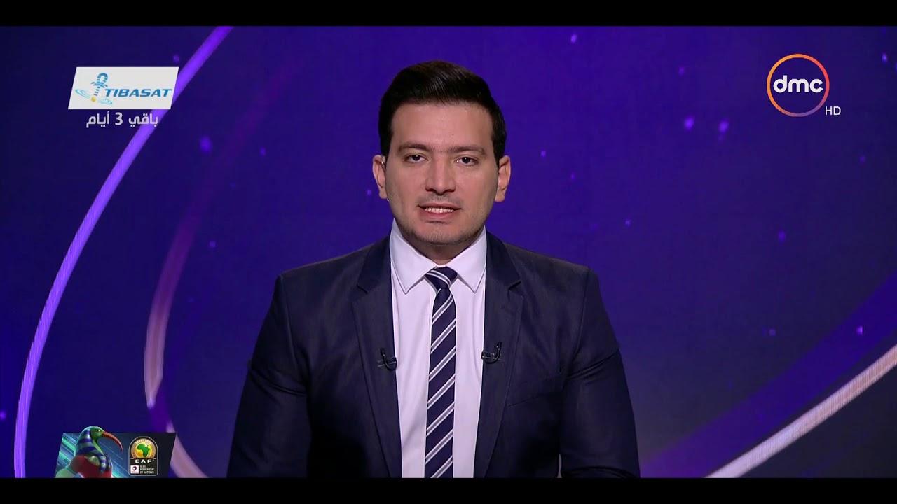 نشرة الأخبار - حلقة الثلاثاء مع (محمود السعيد ) 19/11/2019 - الحلقة كاملة