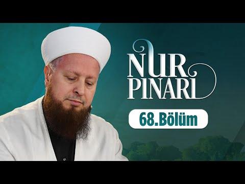 Mustafa Özşimşekler Hocaefendi ile Nur Pınarı 69.Bölüm 03 Ocak 2017 Lâlegül TV