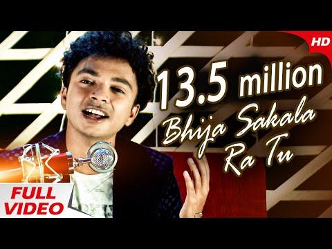 Video Bhija Sakala Ra Tu | A Romantic Song By Mantu Chhuria | 91.9 Sarthak FM download in MP3, 3GP, MP4, WEBM, AVI, FLV January 2017