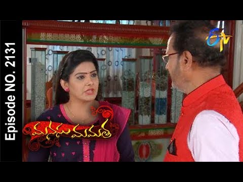 Manasu Mamata | 20th November 2017 | Full Episode No 2131