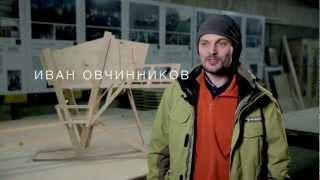 МикроДома в километре от Кремля!