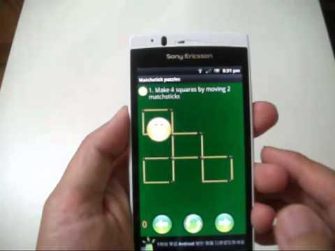 Video of 성냥개비 퍼즐 matchstick