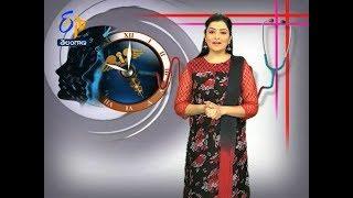 Sukhibhava | 25th September 2017 | Full Episode | ETV Telangana