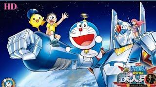 Nonton Doraemon Movie Live Nobita The Space Heroes 2016 In Hindi Film Subtitle Indonesia Streaming Movie Download