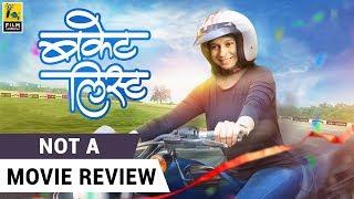 Video Bucket List | Not A Movie Review | Sucharita Tyagi | Film Companion MP3, 3GP, MP4, WEBM, AVI, FLV Juni 2018