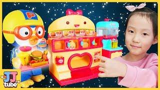 뽀로로와 꼬마 캐리의 달님이 햄버거가게 역할놀이 장난감 놀이 [제이제이 튜브-JJ tube]