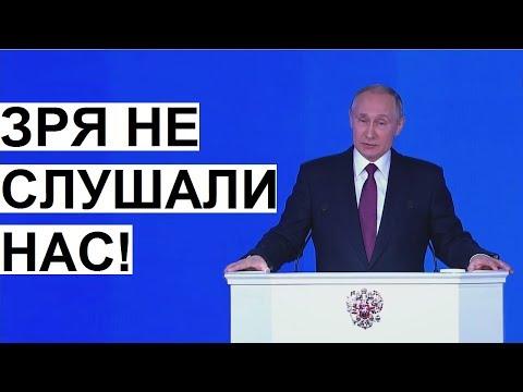 Запад ЗАДРОЖАЛ от СТРАХА! Путин показал новое оружие России