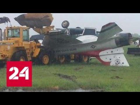 Истребитель F-16 перевернулся после приземления в США - DomaVideo.Ru