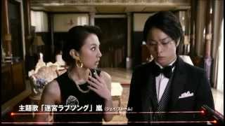 Nonton nazotoki wa dinner no ato de movie full trailer Film Subtitle Indonesia Streaming Movie Download