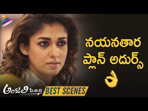 Naynathara Anjali CBI Movie BEST SCENE   2019 Latest Telugu Movies   Vijay Sethupathi  Raashi Khanna