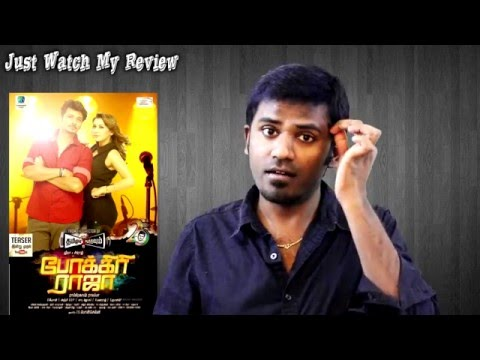 pokkiri raja review by tntalkies