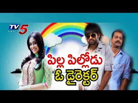 Chit Chat With Sai Dharam Tej And Regina Cassandra : TV5 news