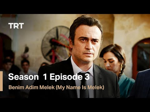 Benim Adim Melek (My Name Is Melek) - Season 1 Episode 3 (English Subtitles)