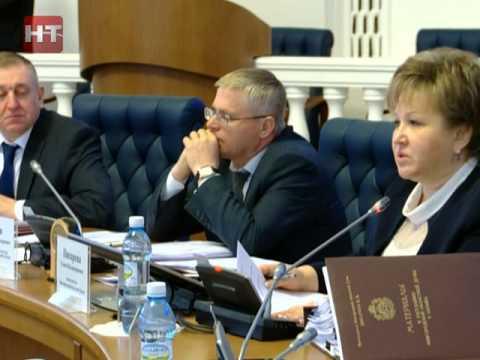 Сегодня состоялось заседание Новгородской областной Думы