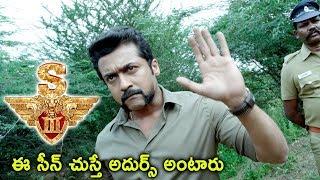 Video S3 (Yamudu 3) Movie Scenes - Surya Catches Anoop's Member - Soori Comedy - 2017 Telugu Movie Scenes MP3, 3GP, MP4, WEBM, AVI, FLV Maret 2018
