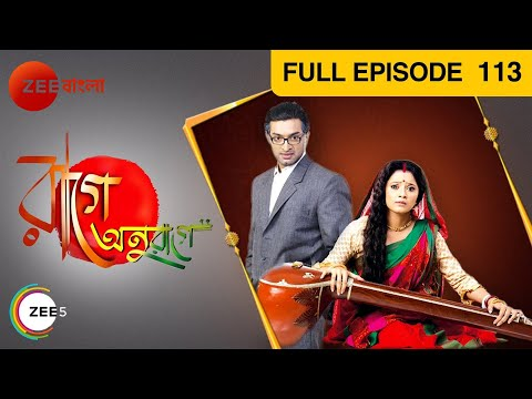 Raage Anuraage - Episode 113 - March 10  2014 - Full Episode 11 March 2014 01 AM