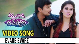 Evare Evare Song Lyrics from Seenugadi Love Story - Udhayanidhi Stalin