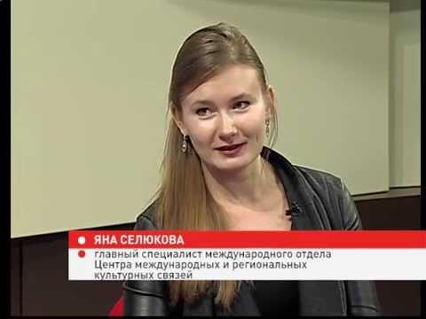 Я. Селюкова о проекте БАХАКАДЕМИЯ на телеканале Афонтово