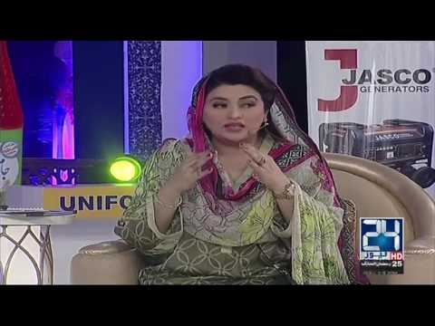 Ramadan Ishq Hai Special transmission Part 1 21 June 2017