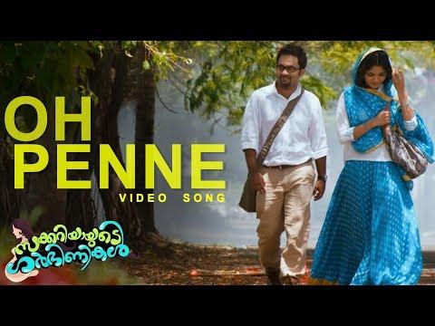 Oh Penne Song | Zachariahyayude Garbinikal Malayalam Movie Official