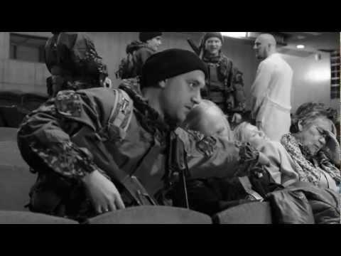 Лёд 9 & Захар Прилепин — Котята два (2012)