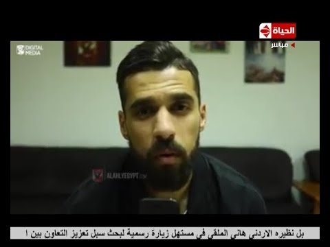 هكذا علق عبد الله السعيد على تجديد عقده مع الأهلي