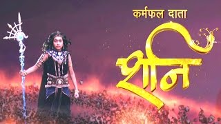 SHANI - 30th March 2017  | Shani Dev New Serial Colors Tv | Full  Launch Event