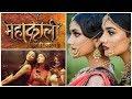 Mahakali– Anth hi Aarambh hai Episode 1 | 22 july 2017 | Mahakali | ke set par