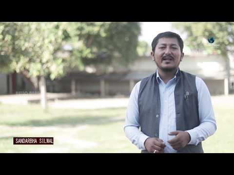 (| युवा गजल बाचक सन्दर्भ सिलवाल फेरी अर्को गजल | TOP NEPALI GAJAL | - Duration: 94 seconds.)