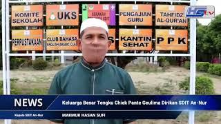 Keluarga Besar Tengku Chiek Pante Geulima Dirikan SDIT An-Nur