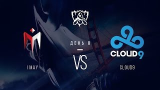 IMAY vs C9, game 1