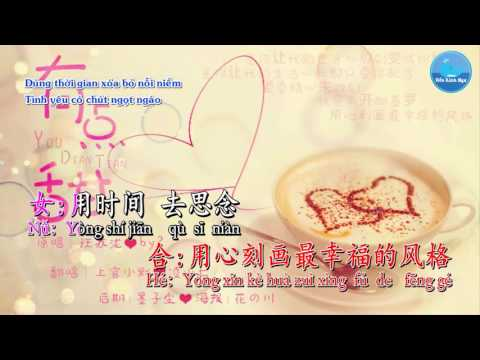 Có Chút Ngọt Ngào - Uông Tô Lang - BY2 (Karaoke) (giữ giọng nam) - Thời lượng: 4:07.