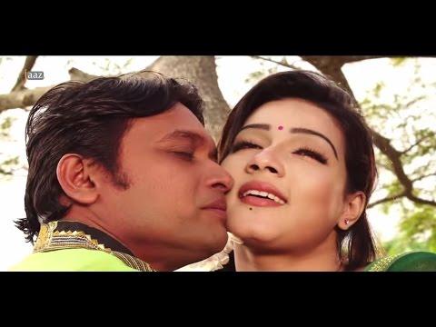 Video Onek Shadher Moyna Theatrical Trailer | Mahi | Bappy | Milon | Bengali Film 2014 download in MP3, 3GP, MP4, WEBM, AVI, FLV January 2017