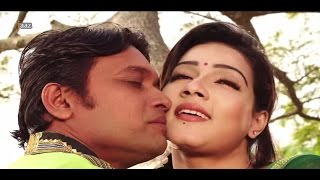 Onek Shadher Moyna Theatrical Trailer | Mahi | Bappy | Milon | Bengali Film 2014 full download video download mp3 download music download
