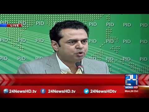 PML N Leader Talal Chaudhry Press Conference - 24th October 2016