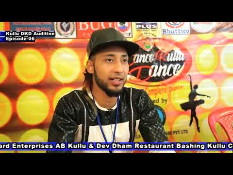 New DKD Kullu  Audition Episode 09 |9plus Channel|