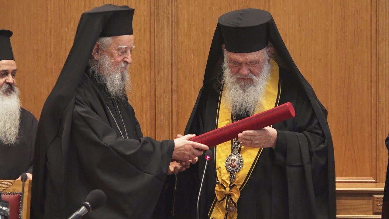 Απονομή στον Αρχιεπίσκοπο Ιερώνυμο του μεταλλείου του Αποστόλου των Εθνών