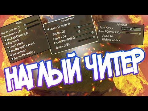 75 Проверка Читера в Rusт (Возвращение к старому...Очень наглый читер) - DomaVideo.Ru