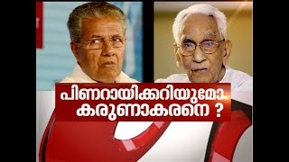 Video Will they try to protect the accused policemen? | Asianet News Hour 12 Apr 2018 MP3, 3GP, MP4, WEBM, AVI, FLV April 2018