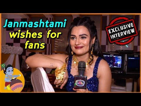 Renee Dhyani Wishes Her Fans on Janmashtami | Yeh