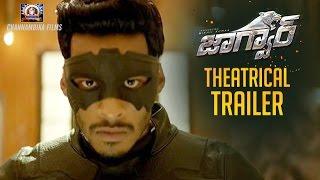 Jaguar Telugu Movie Trailer HD - Nikhil Kumar, Deepti Sati