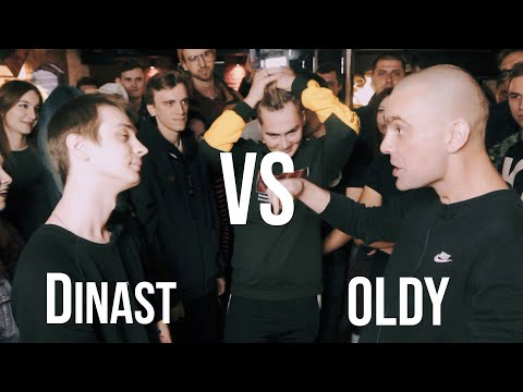 TRUEщоба Battle (Dinast vs OLDY)